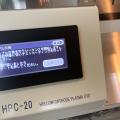 オスミウムコーター【HPC-20】プログラムバージョンアップ【Ver2】