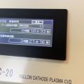 オスミウムコーター【HPC-20】プログラムバージョンアップ【Ver10】